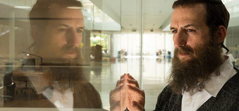 """Kadr z filmu """"Świadectwo"""" / na zdj. Ori Pfeffer"""